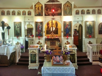 interior of Holy Transformation Russian Orthodox Church, Steubenville, Ohio