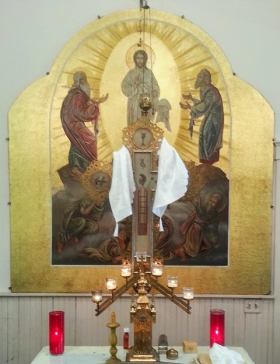 Holy Transformation Russian Orthodox Church, Steubenville, Ohio