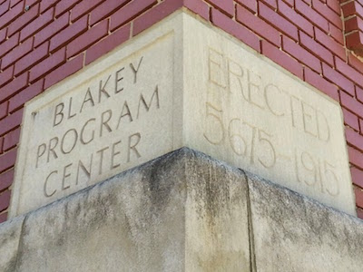 Cornerstone from way back in 5675, Blakey Program Center, Hill District