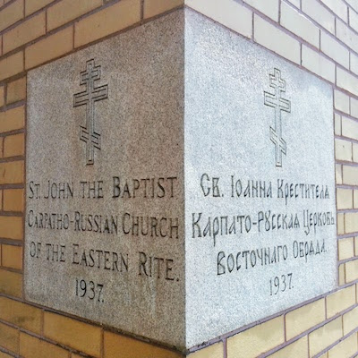 Cornerstone for St. John the Baptist church, Pittsburgh, Pa.