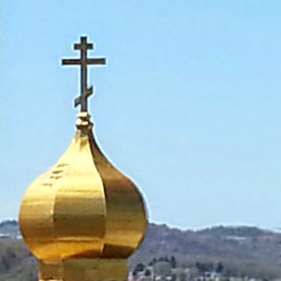 Detail of onion dome on St. John the Baptist church, Pittsburgh, Pa.