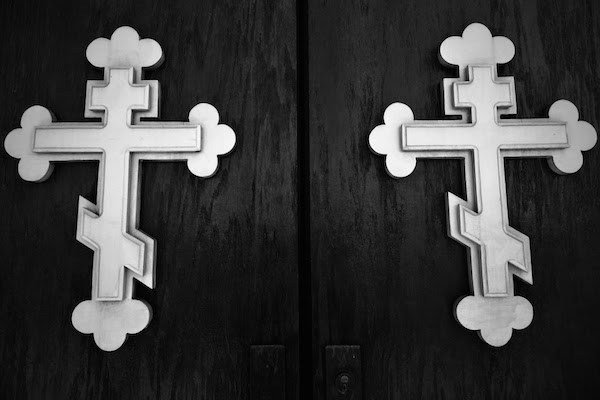 Byzantine crosses on the front doors of St. John the Baptist church, Pittsburgh, Pa.