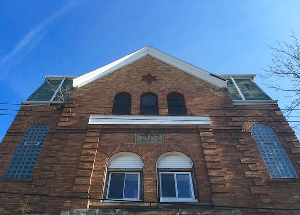 Miller Street Baptist Church formerly Shaaray Teffilah Synagogue/Beth David Congregation, Pittsburgh, PA