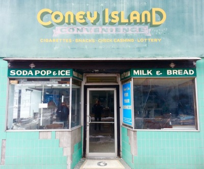 former Coney Island Convenience store, McKeesport, PA