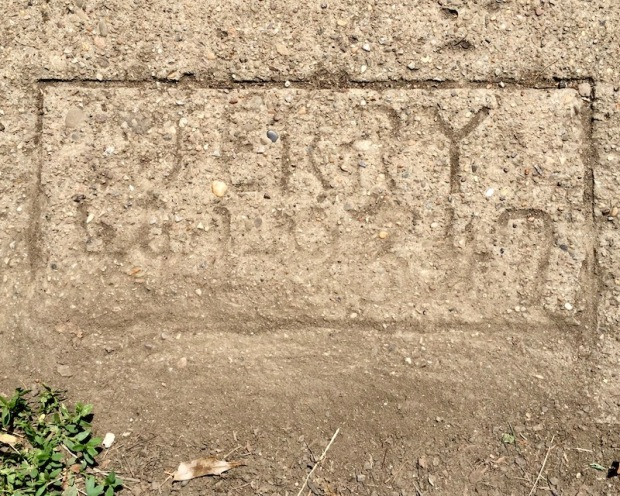 """sidewalk stamp for """"Jerry"""", Pittsburgh, PA"""