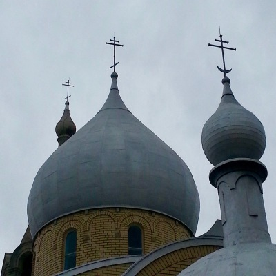 onion domes of St. Gregory Russian Orthodox Church, Homestead, PA
