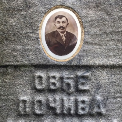 gravestone with ceramic inset photograph, Beaver Cemetery